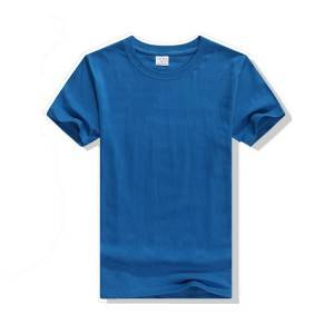 100% Cotton Short Sleeve Men T-Shirt PY-ND004