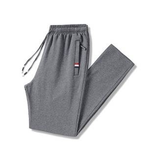 Customizable LOGO Stretch Cotton Men Sports Pants PY-NK005