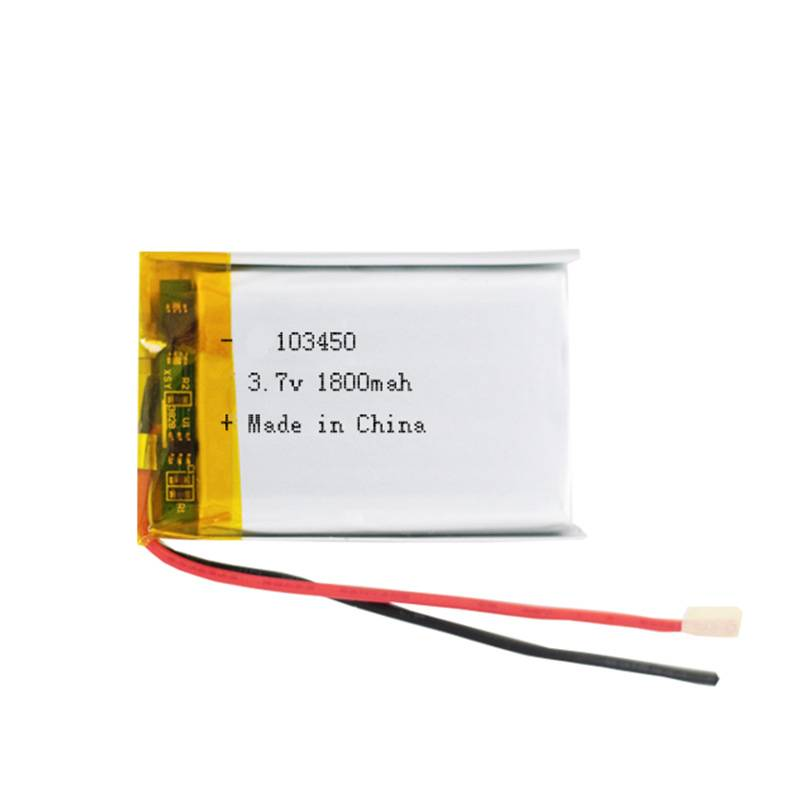 What is polymer lithium battery