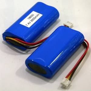 Battery customized
