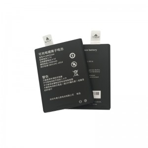 Li-po Battery 605264 2300mAh 3.7V Battery Cell for Bluetooth Speaker, Toys, Electronic Robot, POS