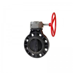 Manufacturer for 4 Way Fitting Pvc - PVC butterfly valve with handle gear type – Pntek
