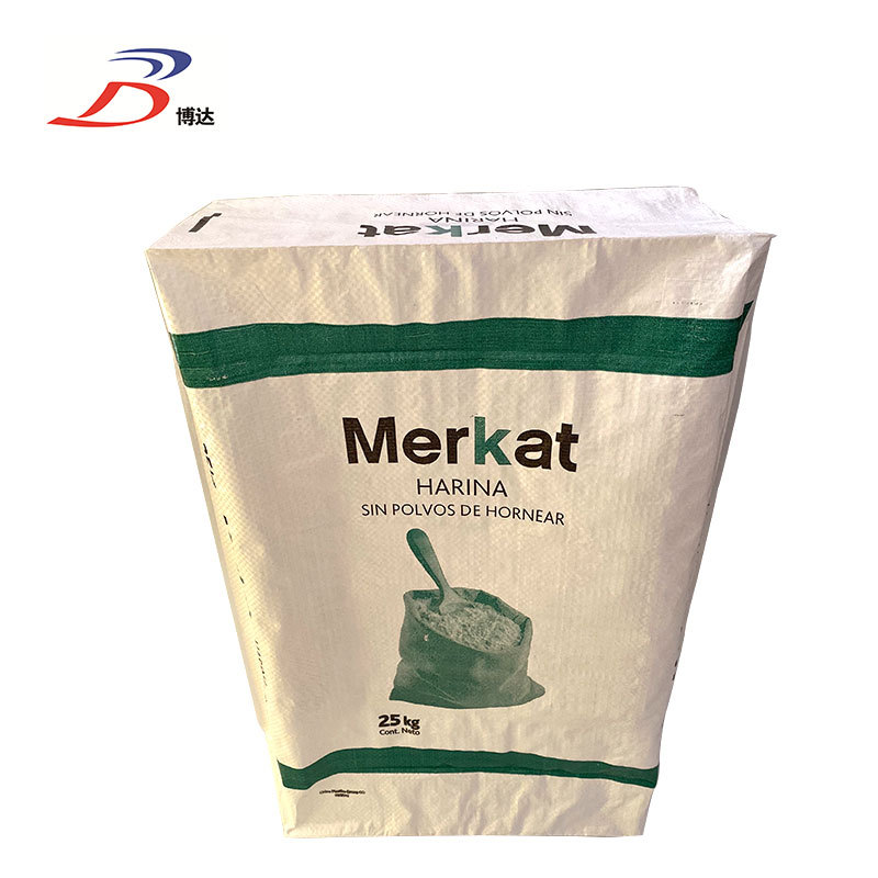 Sugar flour block bottom valve PP woven bag