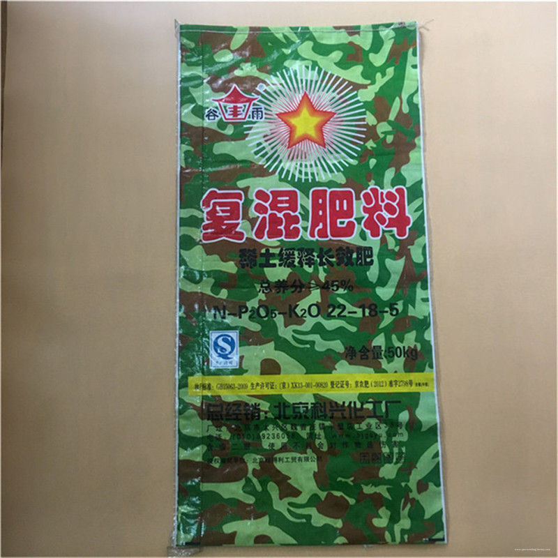 50kg organic fertilizer packing bag