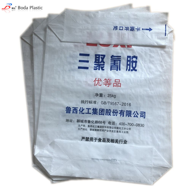 40kg woven bag with extended valve for chemicals