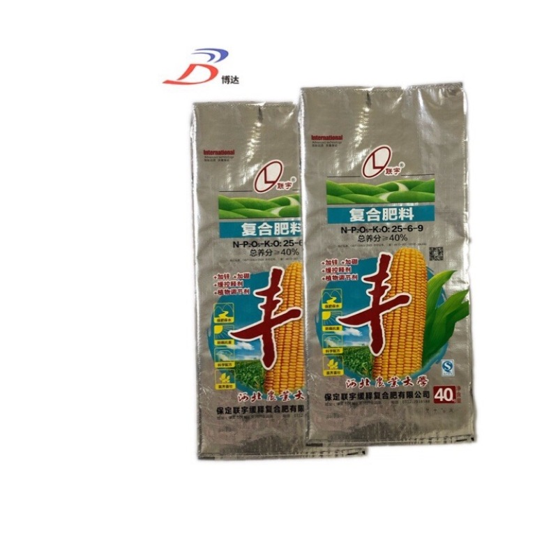 Plastic Fertilizer Bags Loading grass Hd Images