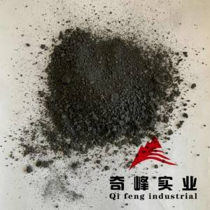 Amorphous Graphite Powder F.C 98.5%min,0-5mm For Sale