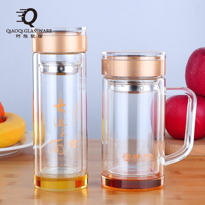 High Quality Borosilicate Double Wall Glass Water Bottle with Infuser