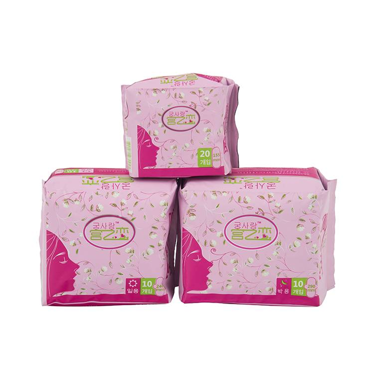Female Cotton Sanitary Pad Brands,Sanitary Pad Women, Cold Mint Herbal Anion Sanitary Pad Featured Image