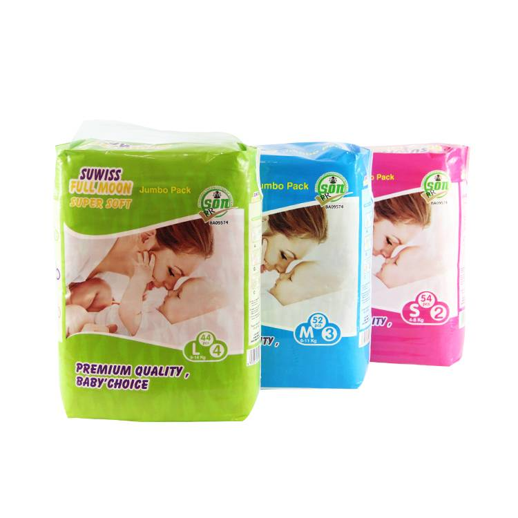ECO BOOM Wholesale Bamboo biodegradable Disposable cute Infant Baby Diapers for sensitive skin Featured Image