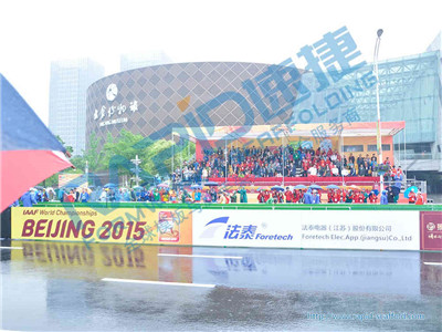 2014 The 26th Iaaf World Cup Race Walking Stand