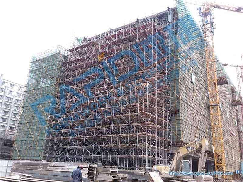 Nanjing Archives Shoring Projects