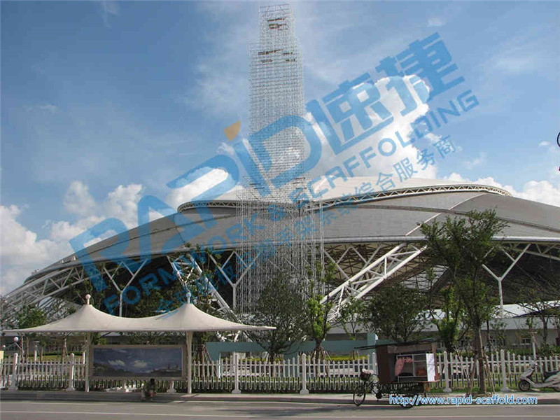 Nantong Sport Convention And Exhibition Center