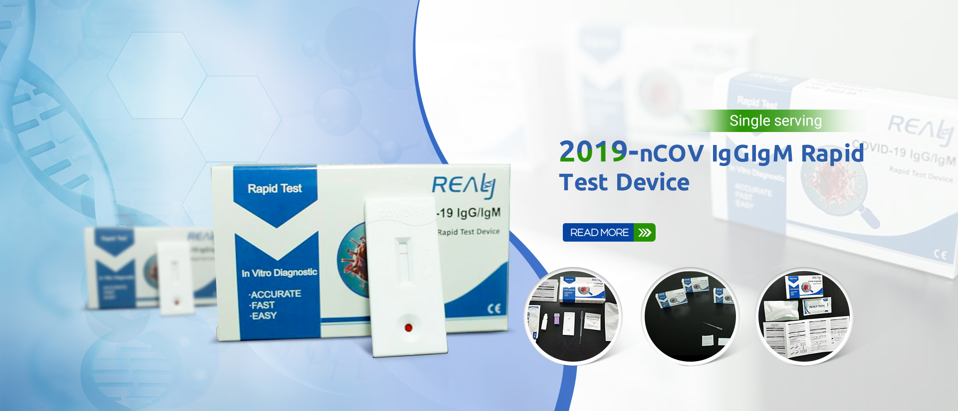 realytech rapid test kit