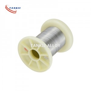 New Arrival China 201 Alloy - Pure nickel resistance wire – TANKII