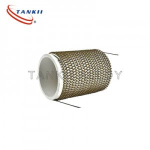 OEM/ODM China Drying - Spring Coil – TANKII