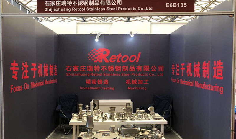 March 2019, RETOOL Participates In Shanghai International Foundry Exhibition In China