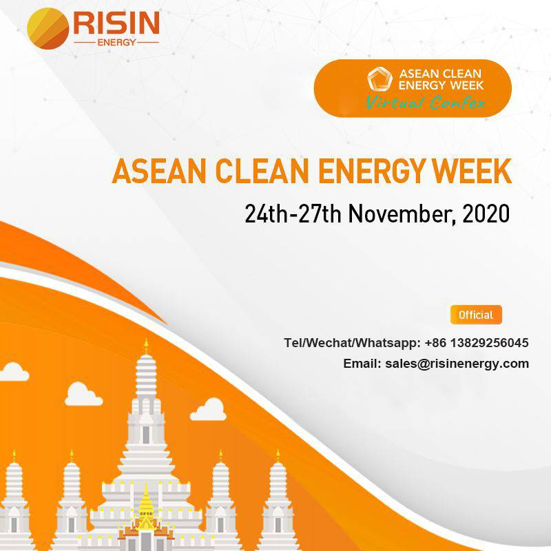 Risin Energy invites you to ASEAN CLEAN ENERGY WEEK 2020