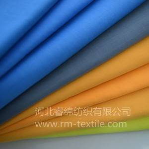 20% cotton 80% polyester shirting fabric