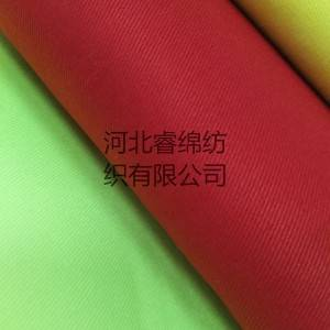 20% cotton 80% polyester  Work-wear fabric /uniform fabric