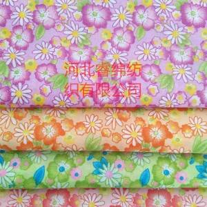 20% cotton 80% polyester printed fabric
