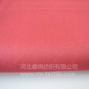 10% cotton 90% polyester  Work-wear fabric /uniform fabric