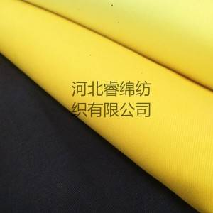100% Polyester  Work-Wear Fabric /Uniform Fabric