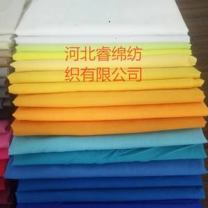 20% cotton 80% polyester shirting fabric,combed quality,airjet-loom