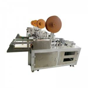 Bandage mask machine Manufacturer