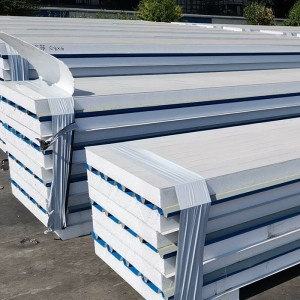 Bottom price Sandwich Foam Panelling - EPS sandwich panels – Essar