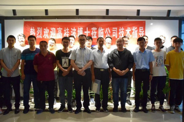 Consolidate the internal strength and set sailing — Shandong Gaoqiang successfully held the technical training meeting