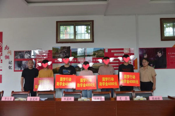 Shandong Gaoqiang donated money for education
