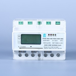 3PHASE 4WIRE ENERGY METER(IC card)