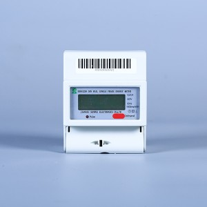 Din rail single phase energy meter