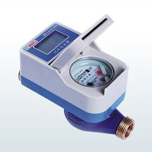 Ic card pre-paid water meter ic