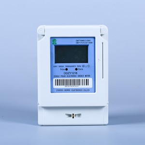 Single phase prepaid energy meter(ic card)