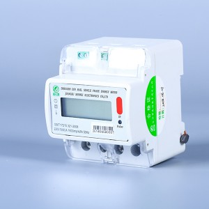 Single phase din rail energy meter(remote)