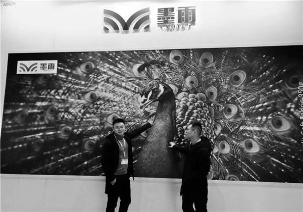 APPP EXPO in Shanghai for PVC Free 5M width printing media