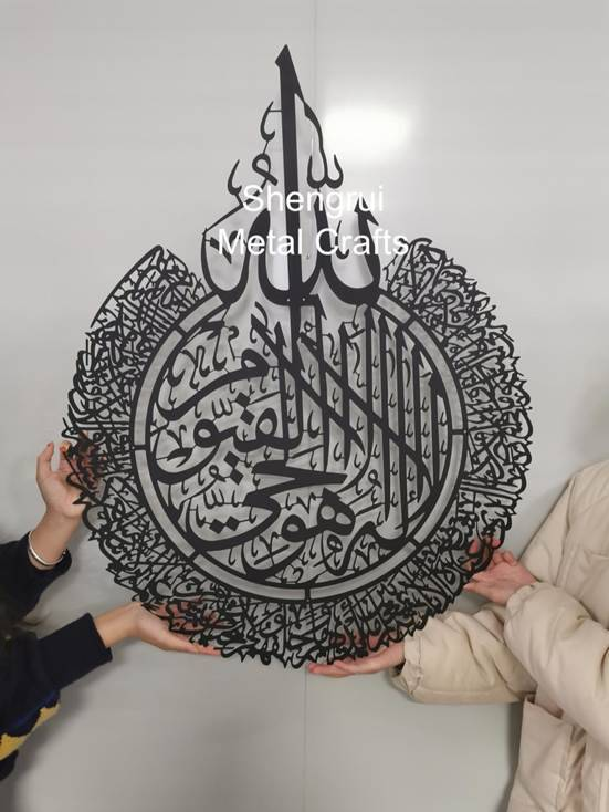 Star product, Islamic wall decor