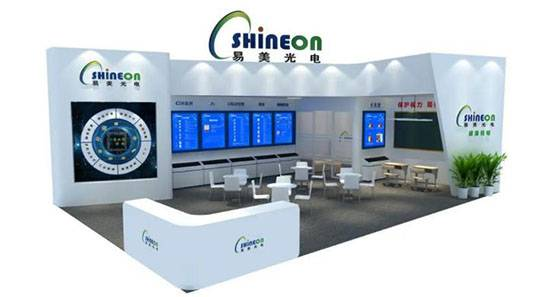 2020 Healthy light source leader – ShineOn goes with you