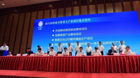 Shineon project signing ceremony was held in nanchang