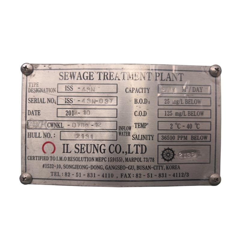 Sewege treatment plant