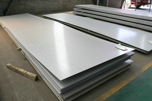 309 hot rolled stainless steel plate