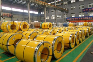 410 410s hot rolled stainless steel coil