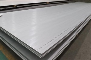 2507 Hot rolled Stainless steel plate