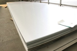 201 hot rolled stainless steel plate