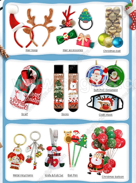 Christmas Gift Items