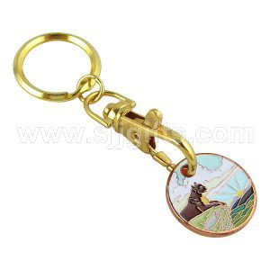 Trolley coin Keychains