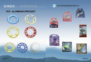 New Arrival China Motorcycle Chain Gear - Aluminum Sprocket – Shuangkun