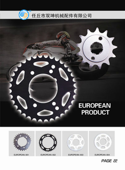 Transmission-Motorcycle Sprocket